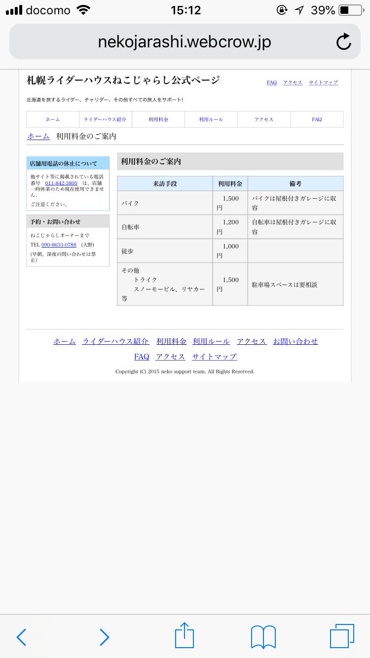 40019ABE-6503-4906-8969-6C3A52078EB8