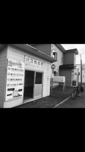 モノクロ, 北海道, 何もない, 道路までもが美しい, 田舎, 一眼レフ, 古き良き姿, 昭和の世界,
