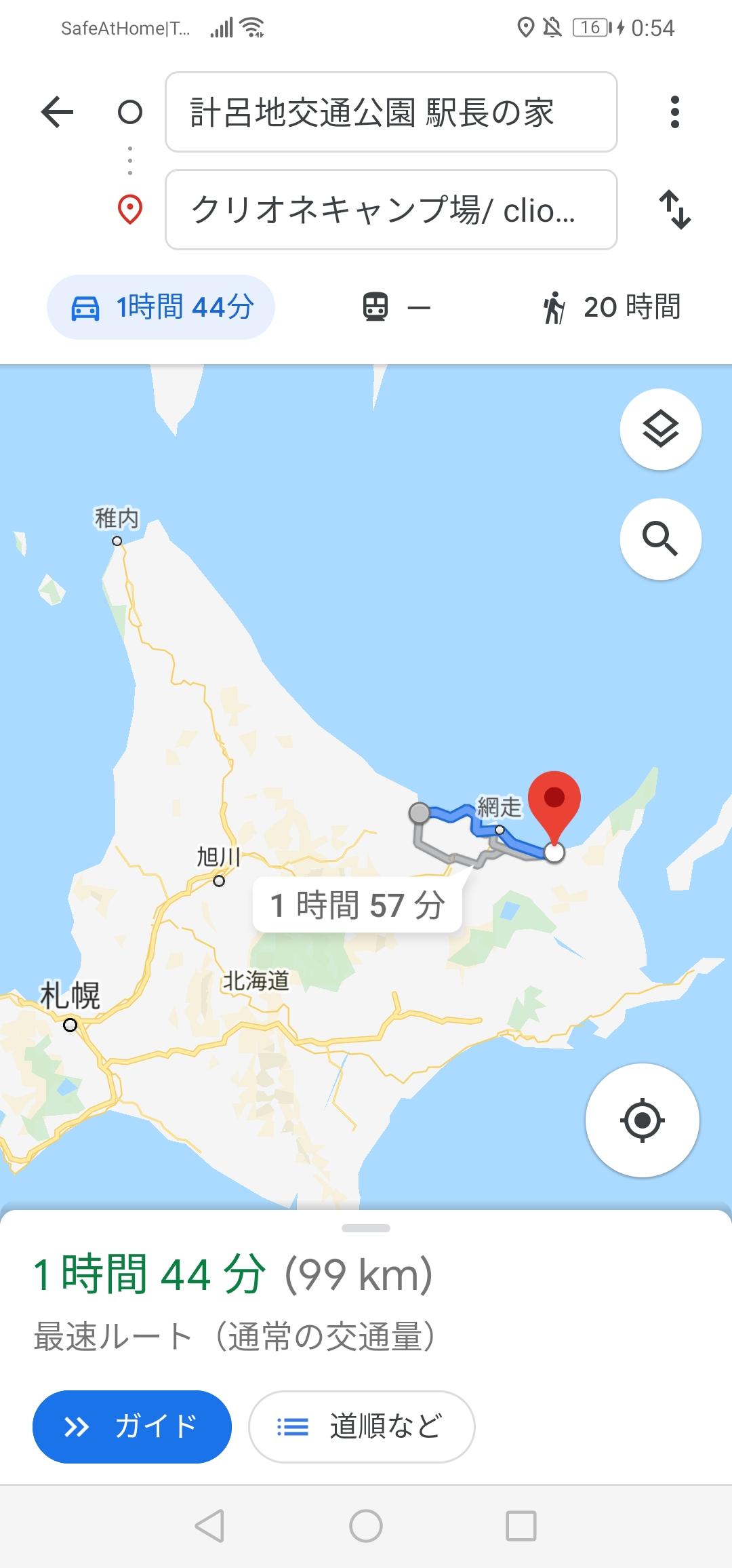 北海道チャリ