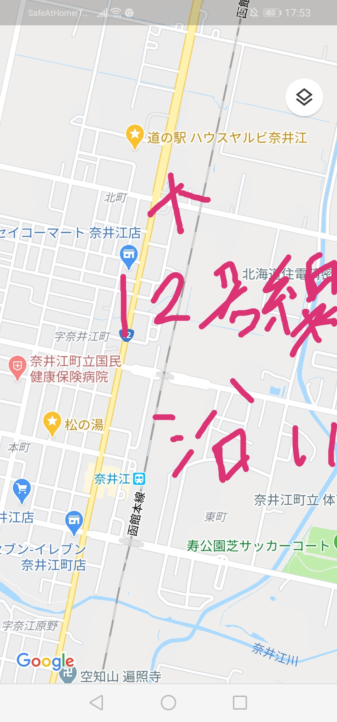 道の駅,ハウスヤルビ奈井江,チャリダー,自転車,キャンプ,野宿,テント,セイコーマート,