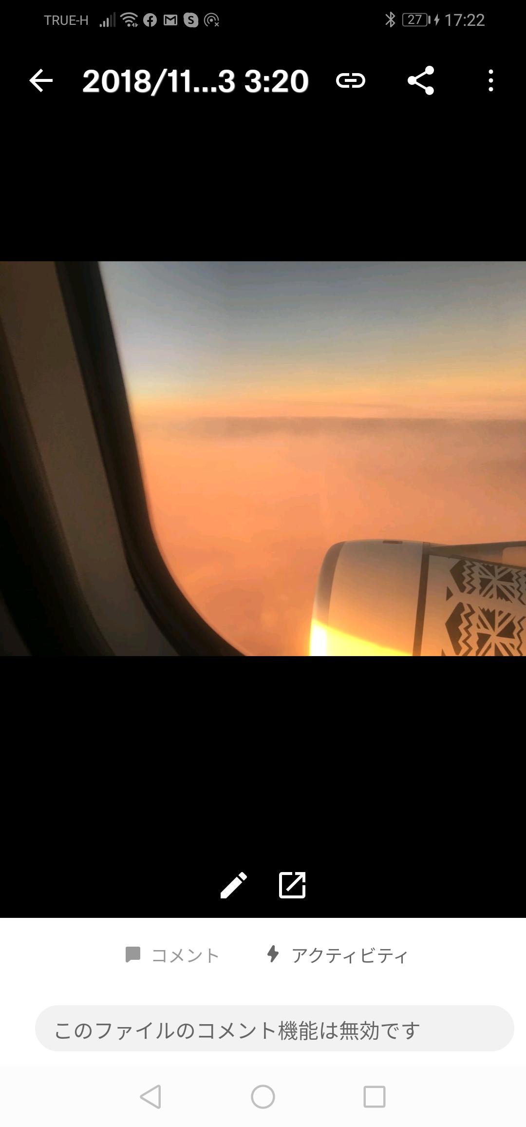 フィジー航空,朝日,オセアニア,ボイボイ,ブラ,カレー