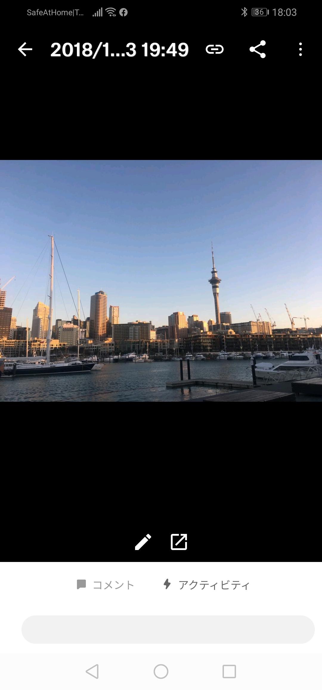 ニュージーランド,オークランド,ヒッチハイク,野宿,テント,2人旅,ファンガレイ,ケリケリ,count down,pak'n' save,パッカンセーブ,辛ラーメン,sail boat